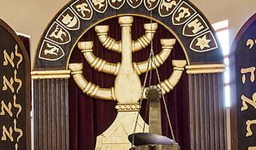 Jewish Belmonte